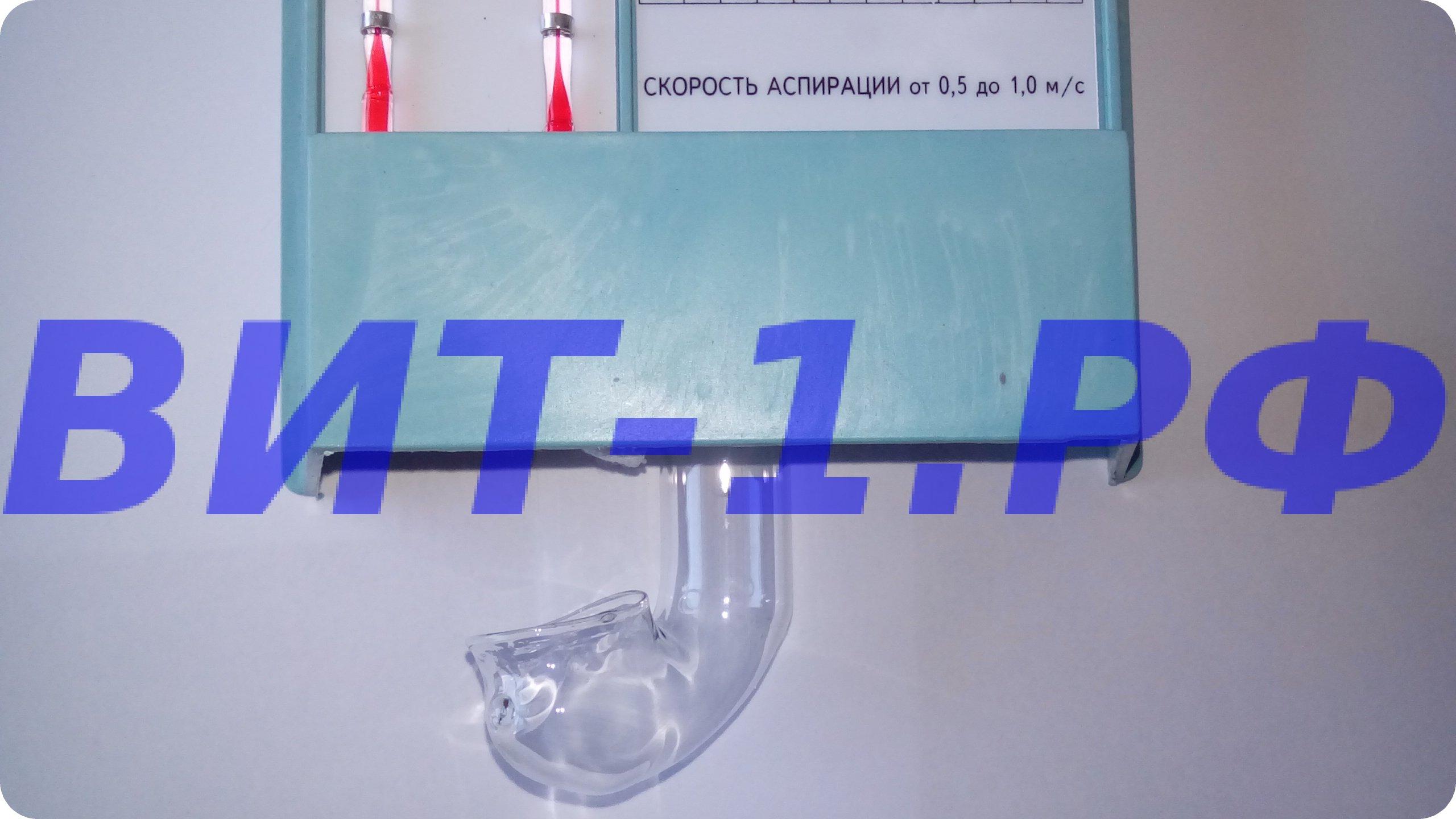 Стеклянная трубка для воды на приборе