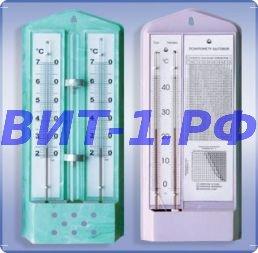Гигрометр психрометрический ВИТ-3